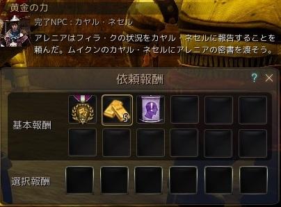 20180705_04.jpg