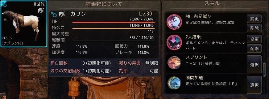20181029_04.jpg