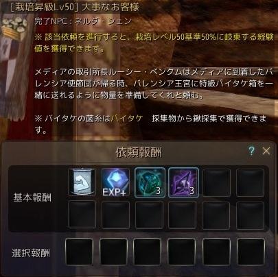20181112_01.jpg