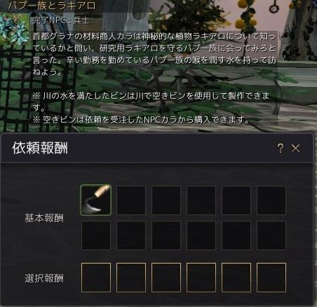 20181115_01.jpg