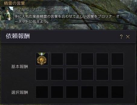 20181206_09.jpg