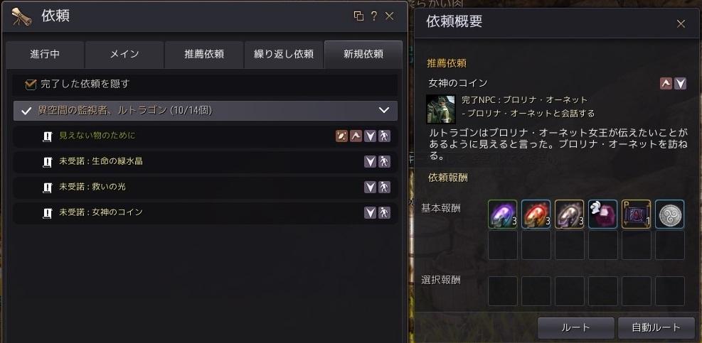 20181206_20.jpg