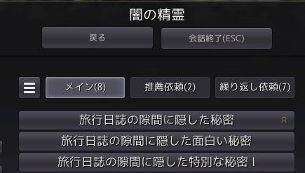 20190318_10.jpg