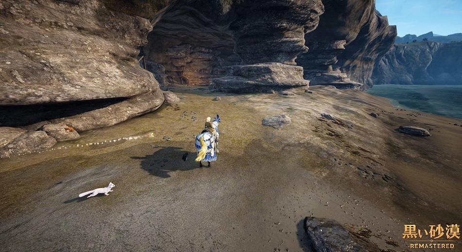 マガハンの書 3章 海岸の洞窟