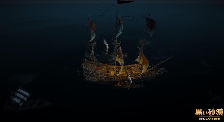 マゴリアの交易(物々交換)場所 ショラス・チコの海賊連合