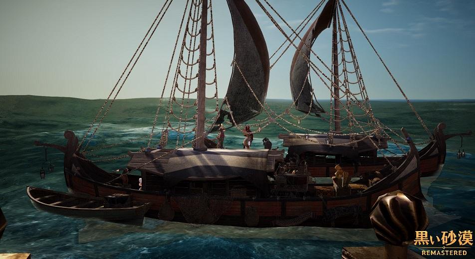 マゴリアの交易(物々交換)場所 さすらい商人の船