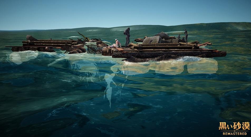 マゴリアの交易(物々交換)場所 難破した古代遺跡輸送船
