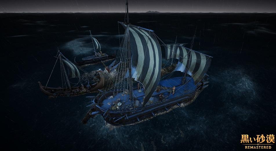 マゴリアの交易(物々交換)場所 難破したコックス海賊船