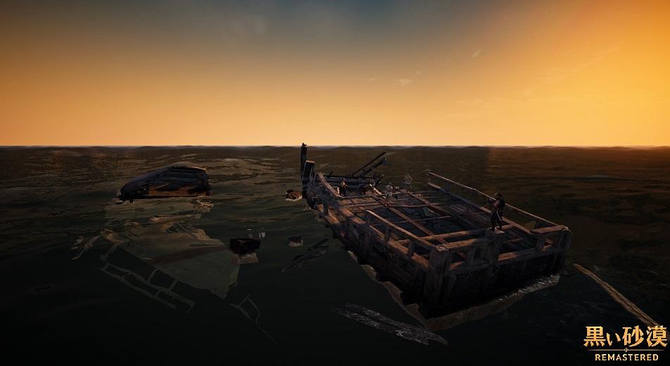 マゴリアの交易(物々交換)場所 未完成の船舶