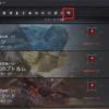 最新情報|MMORPG 黒い砂漠| Pmang公式メンバーサイト(ゲームオン運営)